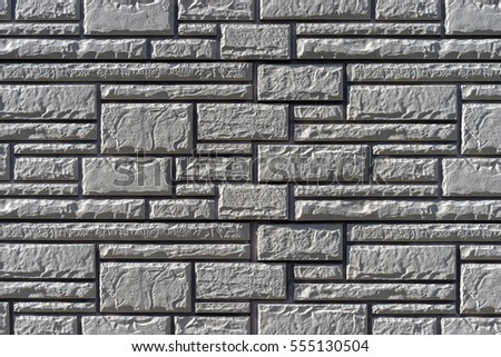 Decorative Stone Wall stone wall background stock images, royalty-free images & vectors