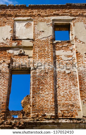 Wall in the destroyed manor of noble family Vjazemsky in village Pushchino-on-Nara, the Serpukhov area, Russia - stock photo