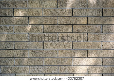 Wall made of bricks , beautiful stonework, background, texture