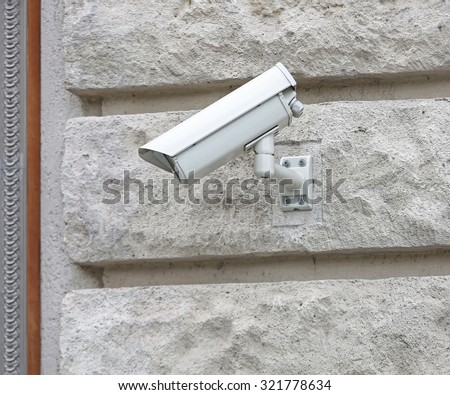 Wall Mounted CCTV Camera for security surveillance