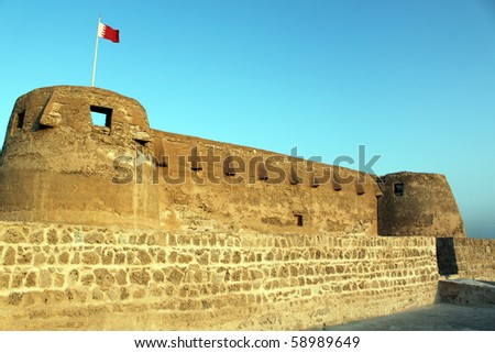 Wall of fort Arad in Manama city, Bahrein