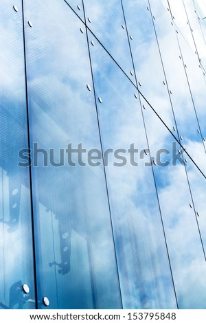 Wall of glass - stock photo