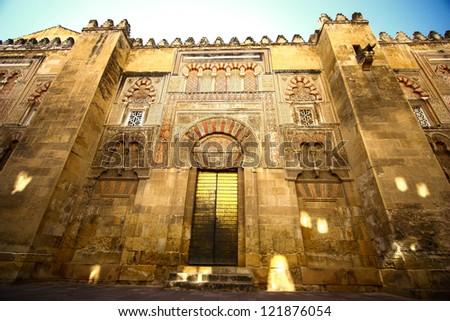 Wall of Mezquita in Cordoba , Spain - stock photo