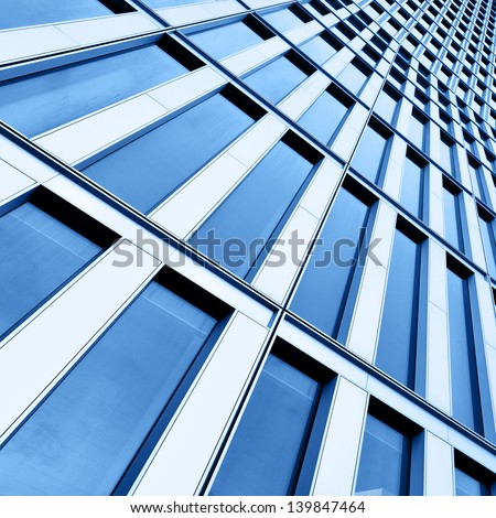 Wall of office building close-up - stock photo