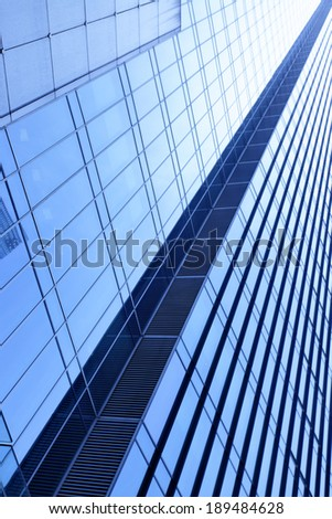 Wall of office building close up - stock photo