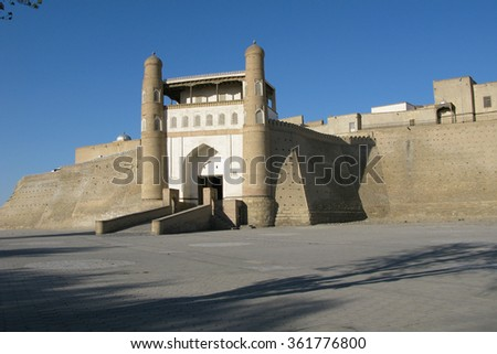 Wall of the Bukhara Fortress in historic center of Bukhara, Uzbekistan, Central Asia. - stock photo