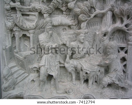 wall stone carving