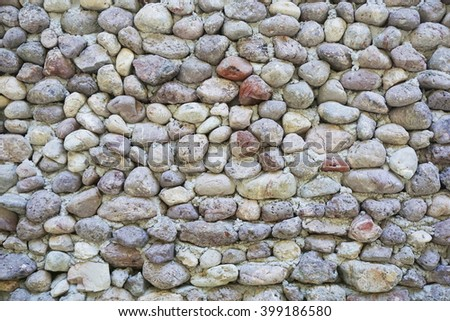 homemade stone wall stock images royalty free images vectors shutterstock