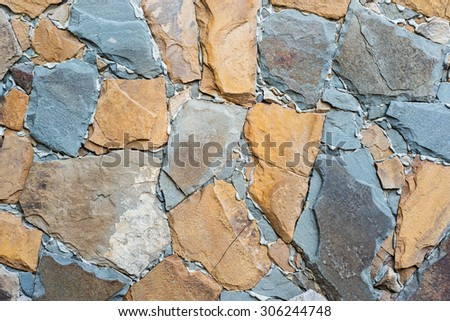 wall stones as textured background - stock photo