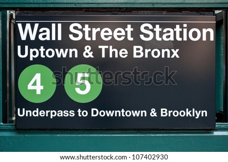 Wall street subway station in New York City. - stock photo