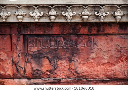 wall with stone carving - stock photo