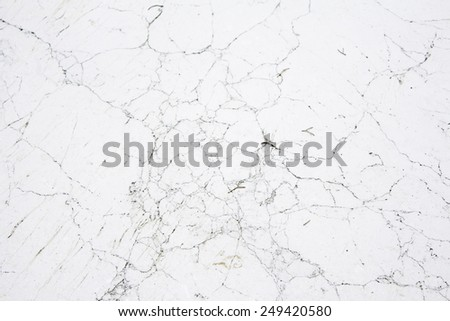 Wall with torn urban street construction - stock photo