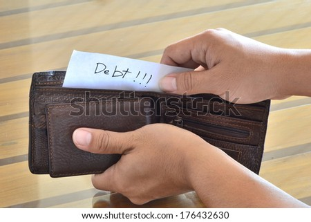 Wallet with debt