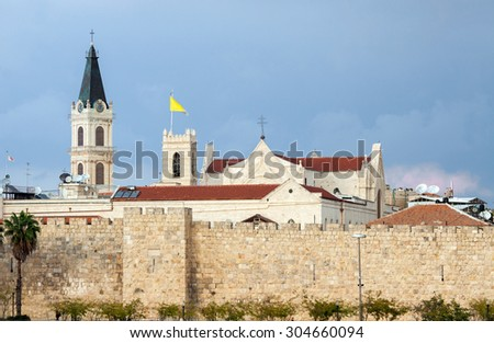Walls and church of Jerusalem city, Israel - stock photo