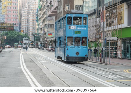 WAN CHAI , HONG KONG , MAR 26 : Tram the public transportation at Wan Chai District , Hong Kong on March 26 2016.
