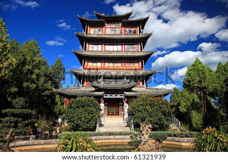 Wangulou tower on the top of Lion hill, Lijiang, china