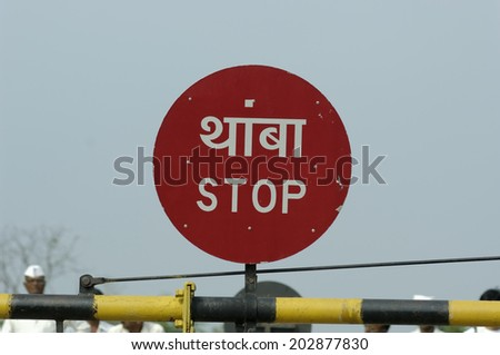 Warning cross for single-track level crossing. - stock photo
