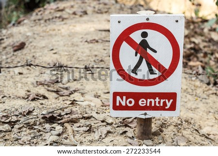 warning labels, Keep off the grass - stock photo