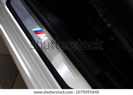Warsaw Poland April 22 2018 Symbol Bmw Stock Photo Royalty Free