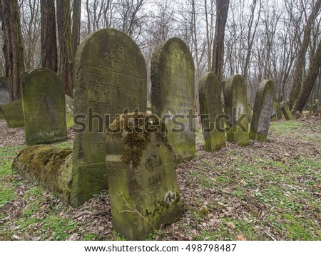 Warsaw, Poland - March 20, 2016: The Jewish Cemetery on Okopowa Street in Warsaw