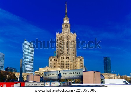 Warsaw, Poland - October 7, 2014: Palace of Culture and Science and downtown business skyscrapers. Palace - the tallest building in Poland, among the ten tallest buildings in Europe.