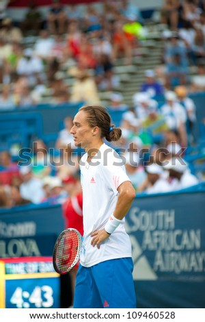 WASHINGTON-Â?AUGUST 5:Alexandr Dolgopolov (UKR) defeats Tommy Haas (GER, not pictured) to become the champion of the Citi Open tennis tournament on August 5, 2012 in Washington.