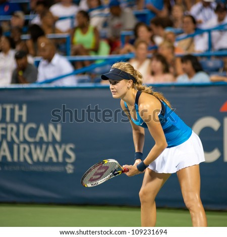 WASHINGTON - AUGUST 2: Eugenie Bouchard (CAN) is defeated by Sloane Stephens (USA, not pictured) in the quarterfinals of the Citi Open tennis tournament on August 2, 2012 in Washington. - stock photo