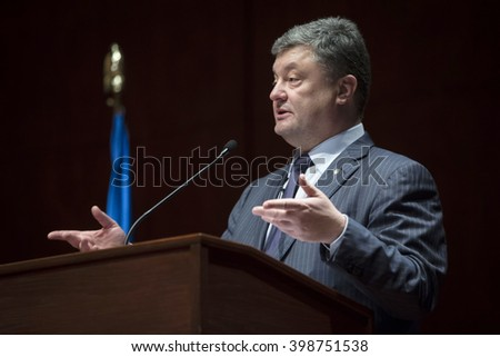 WASHINGTON D.C., USA - Mar 31, 2016: Working visit of the President of Ukraine Petro Poroshenko in the US. Speech by President of Ukraine at the Forum Ukraines Battle for Freedom Continues - stock photo