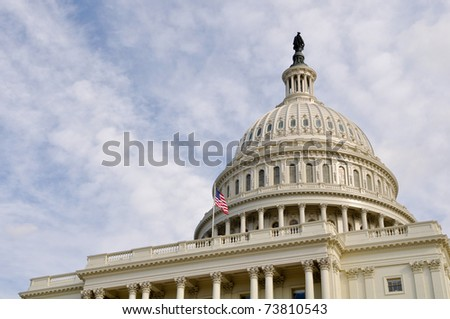 Washington DC Capitol Hill Building - stock photo