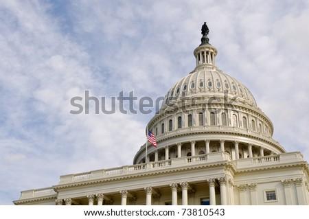 Washington DC Capitol Hill Building - stock photo