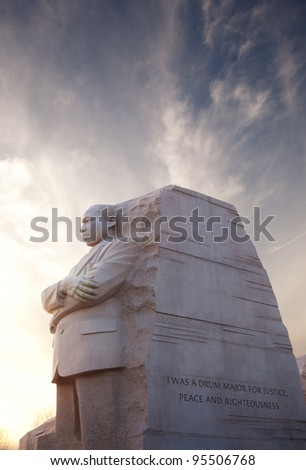WASHINGTON, DC - FEB 13: The Dr. Martin Luther King memorial on Feb 13, 2012 in Washington DC.  The Government agreed on Feb 12, 2012 to modify the engraving on the statue. - stock photo