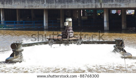Waste water treatment facility - stock photo