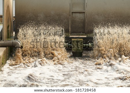 Waste water treatment plant. - stock photo