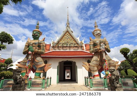 Wat Arun - Bangkok - Thailand - stock photo