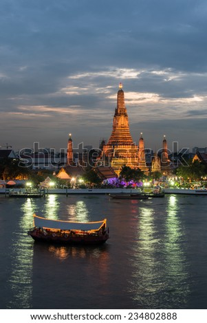 Wat Arun, The Temple of Dawn, Bangkok, Thailand - stock photo