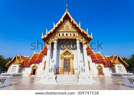 Wat Benchamabophit Dusitvanaram Temple in Bangkok, Thailand. Also known as the Marble Temple. - stock photo