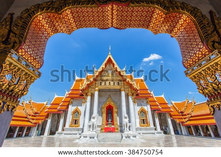 Wat Benchamabophit , Thailand (the Marble Temple) - stock photo