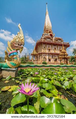 WAT CHAITHARAM or Wat Chalong TEMPLE in Phuket thailand - stock photo
