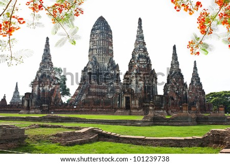 Wat Chaiwattanaram Temple, Ancient remains in Ayutthaya Historical Park ,Thailand