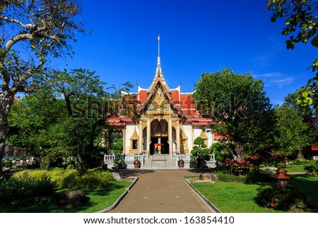 Wat Chalong is the most important temple of Phuket, ladscape - stock photo