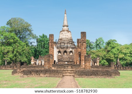 Mahabodhi Temple Bodh Gaya India Buddha Stock Photo ...
