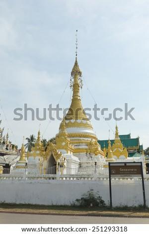 Wat Chong Klang , Maehongson north of Thailand - stock photo