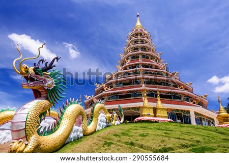 Wat Hyua Pla Kang, Chinese temple in Chiang Rai Thailand, This is the most popular temple in Chiang Rai.  - stock photo