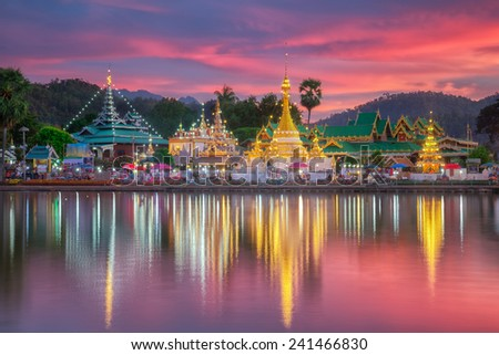 Wat Jongklang - Wat  Jongkham the most favourite place for tourist in Mae hong son near  Chiang mai, Thailand with sunset sky - stock photo