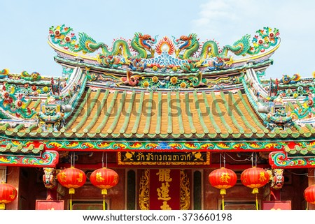 Wat Mangkon Kamalawat, Bangkok, Thailand. - February 6, 2016 : Two dragon sculpture Chinese style in the roof of Chinese temple.