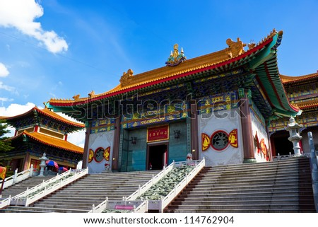 Wat Mangkon Kamalawat,Temple in Chinese style in Bangkok