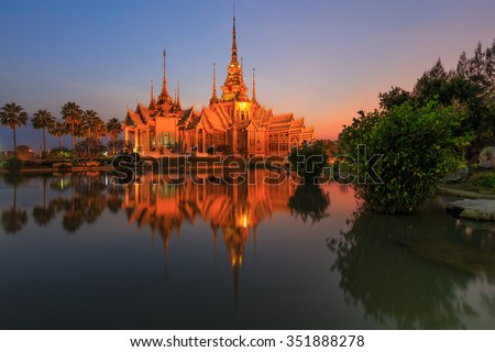Wat None Kum in Nakhon Ratchasima province Thailand, beautiful temple made from marble and cement - stock photo