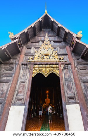 Wat Phan Tao is a buddhist temple in Chiang Mai, Thailand - stock photo