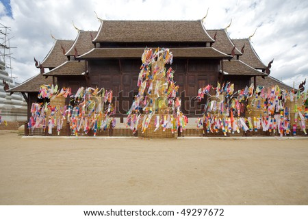 Wat Phan Tao temple decorations for Song Kran festival - Chiang Mai, Thailand - stock photo