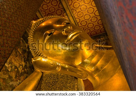 Wat-Pho,Bangkok Thailand-February 14, 2016:Wat Pho, or the official name is Wat Pho  as the oldest temple is home to a pair ,Wat Pho a popular with visitors that  - stock photo